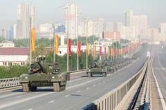 Tanque de batalla principal ruso de T14 Armata Foto de archivo