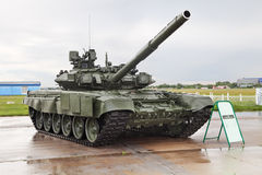 Tanque T-90 Imagens de Stock Royalty Free
