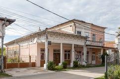 Mutulescu House Casa Mutulescu - old building in downtown in Tantareni, Gorj, Romania.