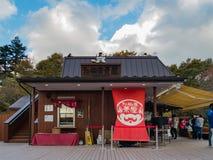 Tanuki Chaya shop. Kawaguchi, Japan - November 1, 2018: Tanuki Chaya shop at Tenjo-Yama Park at Mount Kachi Kachi Ropeway stock images