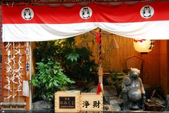 Tanuki Shinto shrine Stock Image