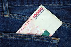 Tanzanian Shilling Stock Photo
