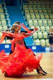 Tanzpaare, Lizenzfreies Stockbild