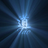 Tao word bright shining light flare. Tao character with powerful blue light halo is Chinese philosophy as Path or Code of behavior. Extended flares for cropping vector illustration