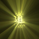 Tao character symbol light flare. Tao English and Chinese world with powerful sun light halo. Extended flares for cropping. Tao is Asian philosophy as Way or royalty free illustration