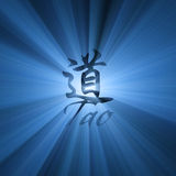 Tao character symbol shining light flare. Tao English and Chinese character with powerful blue light halo. Extended flares for cropping. Tao is a Chinese Royalty Free Stock Photo