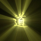 Tao character symbol sun light flare. Chinese word Tao with powerful sunlight halo. Extended flares for cropping. Tao is a Chinese philosophy as Way or Path or Stock Photography