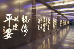 Tao Juan lotnisko przy Taipe miastem zdjęcia royalty free