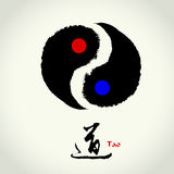 Tao: Taichi yin and yang Royalty Free Stock Photography