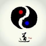 Tao: Taichi yin and yang royalty free stock photography