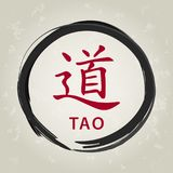 Tao -tekencirkel Stock Foto's