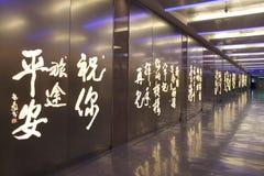 Tao Yuan Airport alla città di Taipe fotografie stock libere da diritti