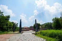 Taoism  totem Royalty Free Stock Image