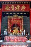 taoismtempel Arkivfoton