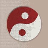 Taoist Stock Image
