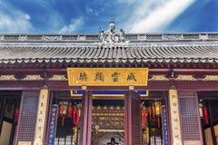 Taoist-Gerechtigkeit Hall City God Temple Yueyuan Shanghai China Stockfotografie