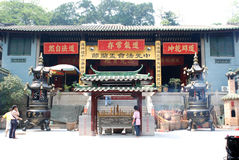 Taoist Temple Royalty Free Stock Photography