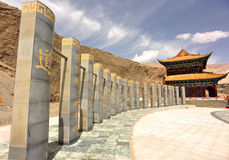 Taoist temple in tibet,china Royalty Free Stock Image