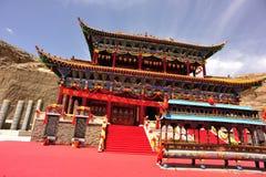 Taoist temple in tibet,china Stock Photo