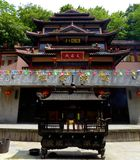 Taoist temple Royalty Free Stock Images