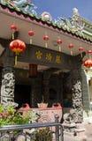 Taoist Vereringszaal Stock Foto