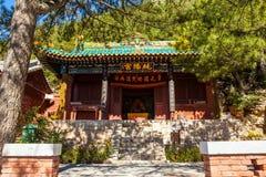 Taoistyczna świątynia w Halnym Hengshan (Północna Wielka góra). Zdjęcie Royalty Free