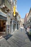 Taormina, Sicily Italy Royalty Free Stock Images