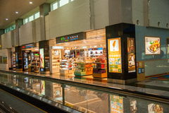 Taoyuan International Airport Terminal duty-free shopping malls Stock Photo