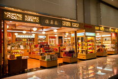 Taoyuan International Airport Terminal duty-free shopping malls Stock Image