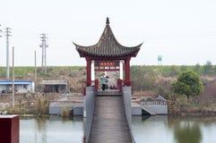 Taoyuan rope bridge Stock Images