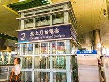 Taoyuan Taiwan - November 20, 2015: Sikt på det väntande rummet av Fotografering för Bildbyråer