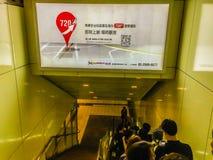 Taoyuan Taiwan - November 20, 2015: Sikt på plattformen av Tai Arkivfoton