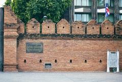 Tapae Gate is Chiangmai's main entrance to the old walled city. Stock Photography