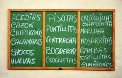 Tapas menú, mariscos, restaurante Imagen de archivo