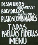 Tapas, Paellas, κατάλογος επιλογής Στοκ εικόνες με δικαίωμα ελεύθερης χρήσης