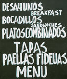 Tapas, paelle, menu Immagini Stock Libere da Diritti