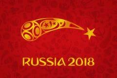 Tapet för världscup 2018 - världsfotbollturnering i R vektor illustrationer