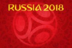 Tapet för världscup 2018 - världsfotbollturnering i R arkivbilder