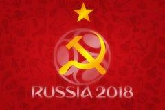 Tapet för världscup 2018 - världsfotbollturnering i R royaltyfri foto