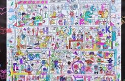 Tapeta, rysunkowy papier dla dzieci Zdjęcia Stock