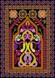 Tapete para uma oração no estilo islâmico Fotos de Stock Royalty Free