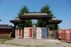 Tapetes tradicionais do artesanato Fotos de Stock