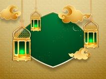 Tapetuje rżniętego lampion i niebo na złotym błyszczącym tle dla Islamskiego festiwalu sztandaru royalty ilustracja