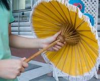 Tapezieren Sie Regenschirm Lizenzfreies Stockfoto
