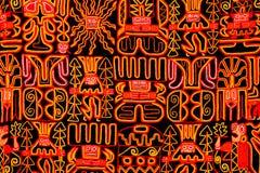 tapicería Imagen de archivo libre de regalías