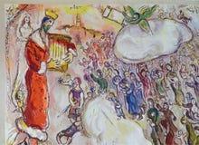 Tapijtwerk door Marc Chagall stock afbeelding