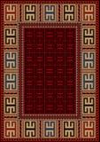 Tappeto d'annata con l'ornamento geometrico etnico con il confine giallo Fotografie Stock Libere da Diritti