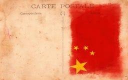 tappning för vykort för porslinflaggagrunge gammal Arkivbild