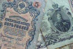 Tappningbakgrund, gamla ryska pengar Royaltyfri Bild