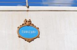 Tappninggatan undertecknar in Bilbao, baskiskt land Arkivfoton